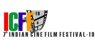 Indian Cine Film Festival logo
